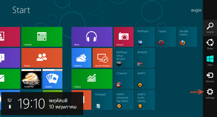 admin tool 01