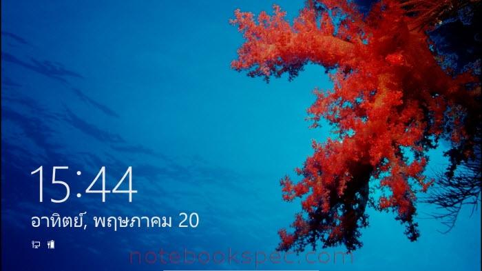 dis lock screen 01