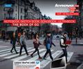Lenovo : June 2012 อัพเดทโบรชัวร์คอมพิวเตอร์และโน้ตบุ๊กล่าสุดประจำเดือนมิถุนายน