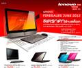 Lenovo Firesales June 2012 ยกขบวนโน้ตบุ๊กลดราคามาเพียบ ทั้ง IdeaPad และ ThinkPad