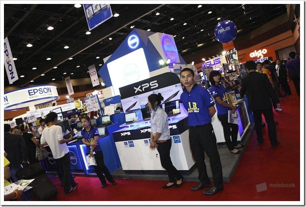 Commart Next Gen 2012-Part 1 44