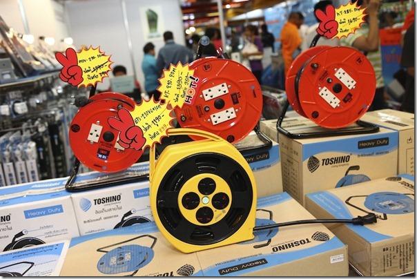Commart Next Gen 2012-Part 3 124