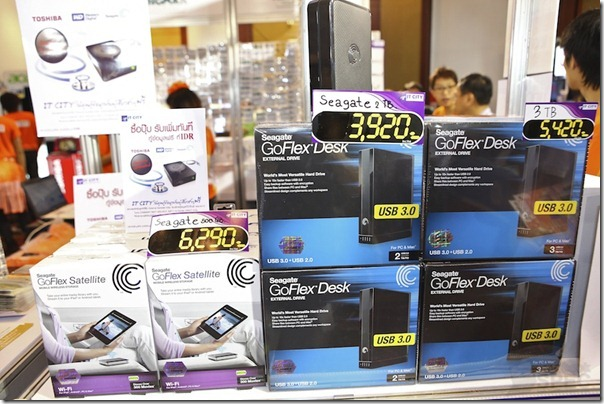Commart Next Gen 2012-Part 3 26