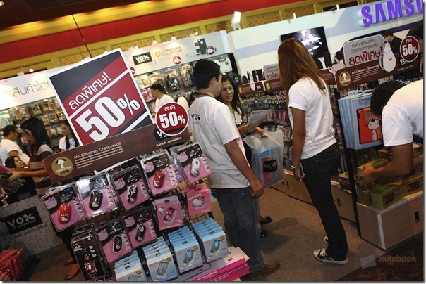 Commart Next Gen 2012-Part 3 5