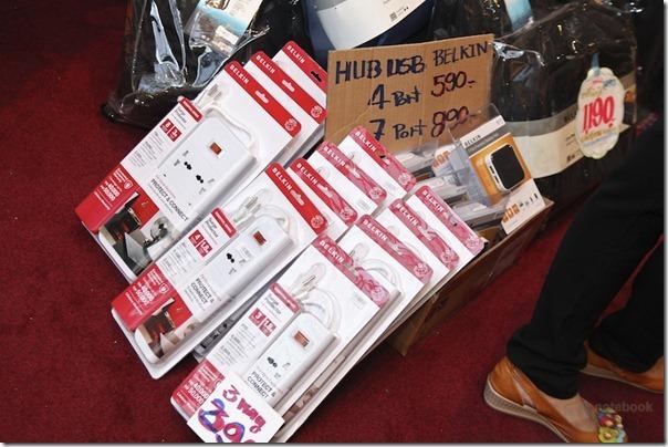 Commart Next Gen 2012-Part 3 6