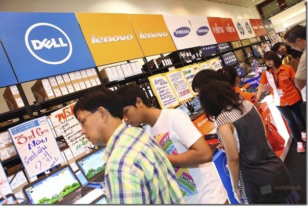 Commart Next Gen 2012-Part 3 75