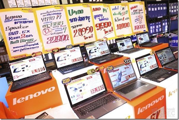 Commart Next Gen 2012-Part 3 76
