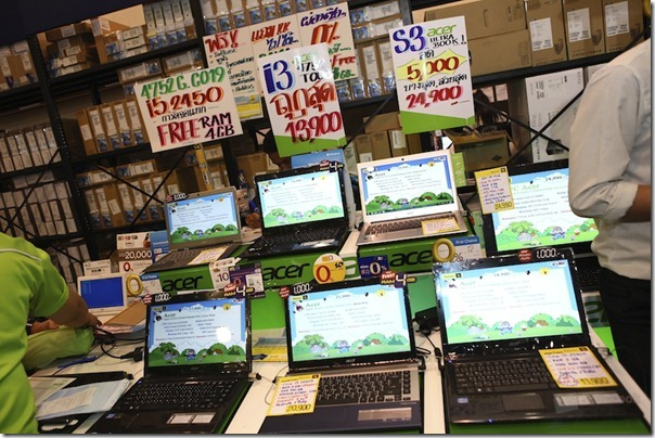 Commart Next Gen 2012-Part 3 79