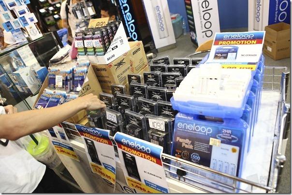 Commart Next Gen 2012-Part 3 89