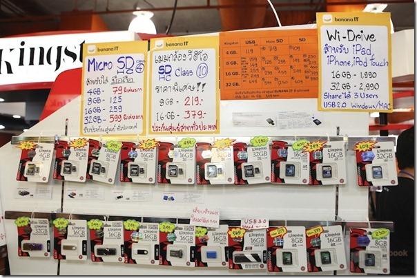 Commart Next Gen 2012-Part 3 98