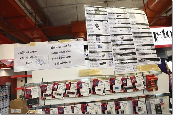 Commart Next Gen 2012-Part 3 99