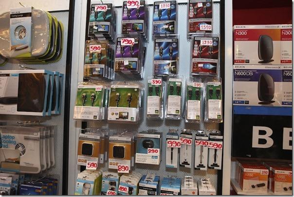 Commart Next Gen 2012-Part 3 9