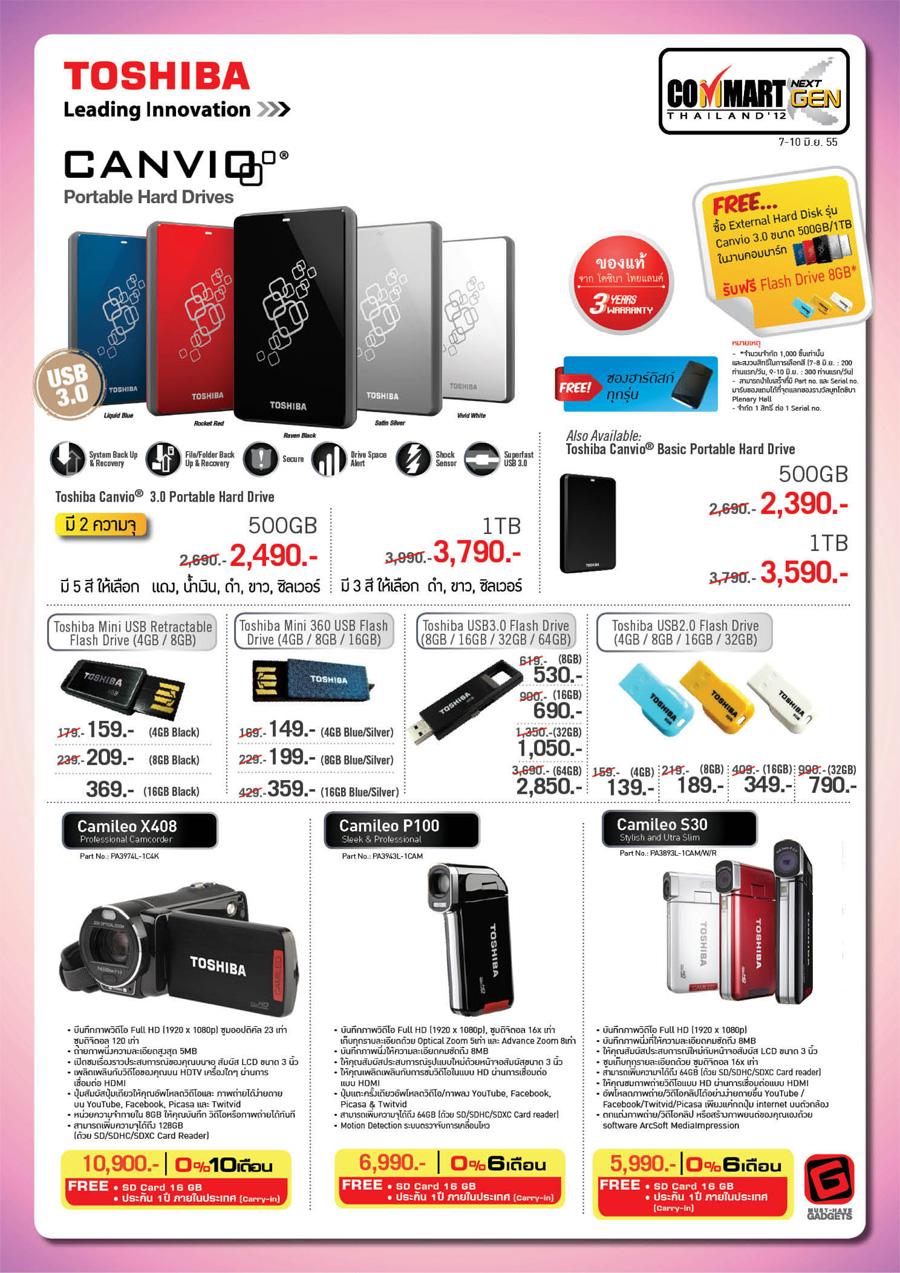 Commart leaflet 062012 11