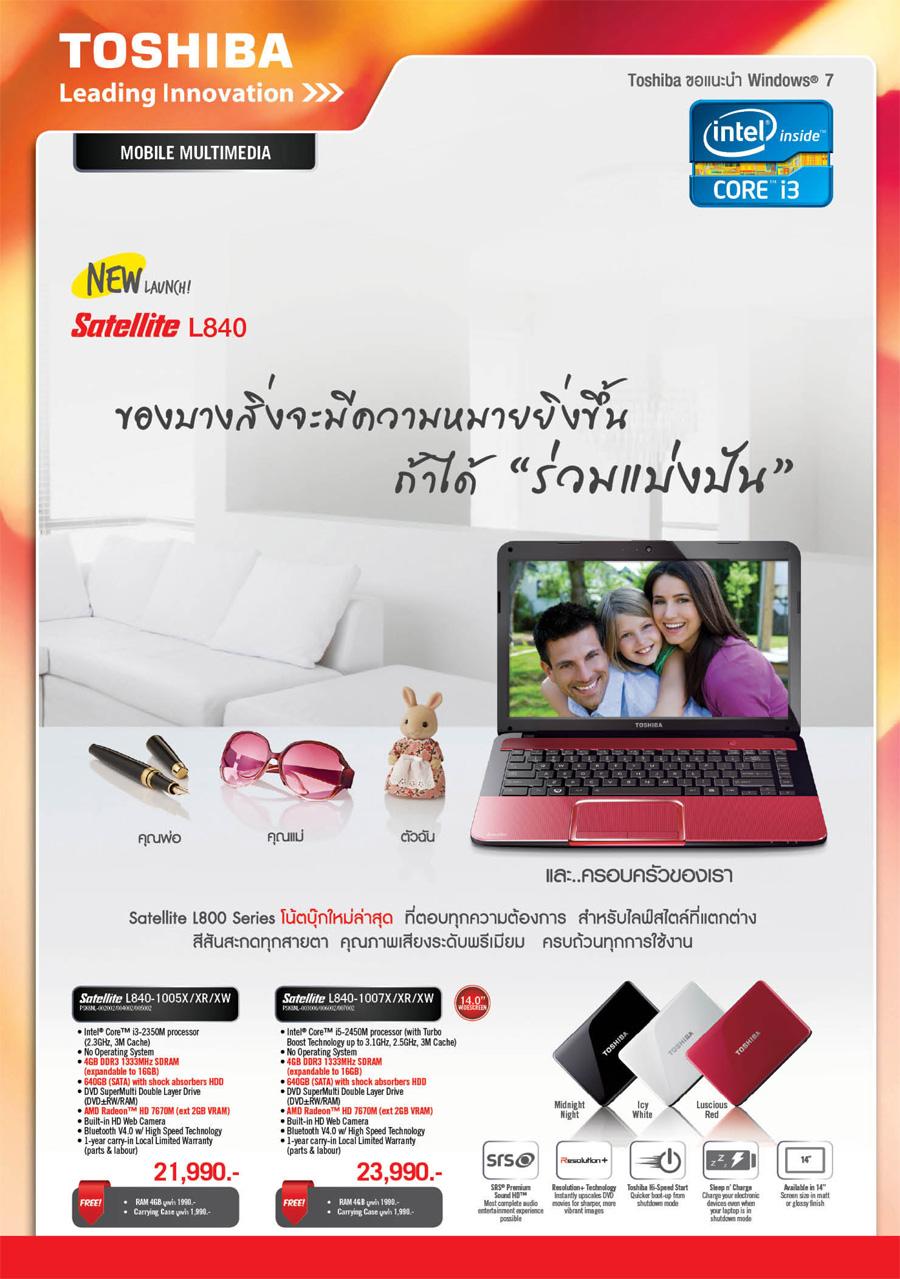 Commart leaflet 062012 4