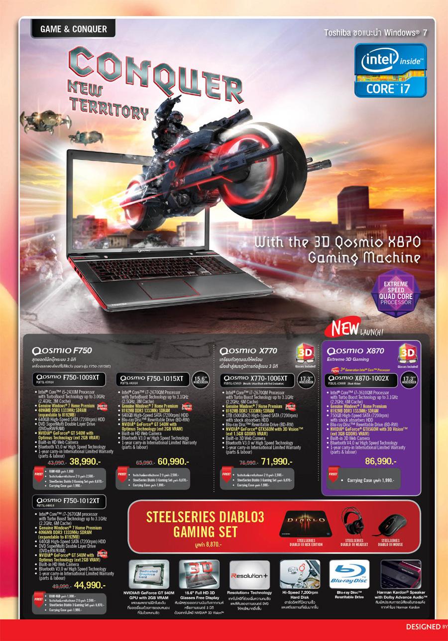 Commart leaflet 062012 9