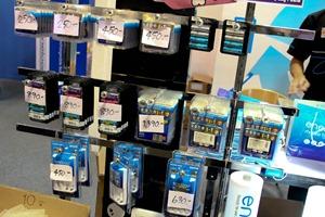 NBS-Commart-NextGen-2012-1