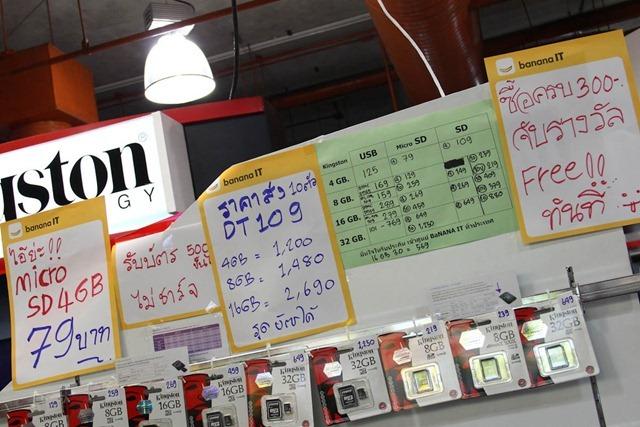 NBS-Commart-NextGen-2012-25