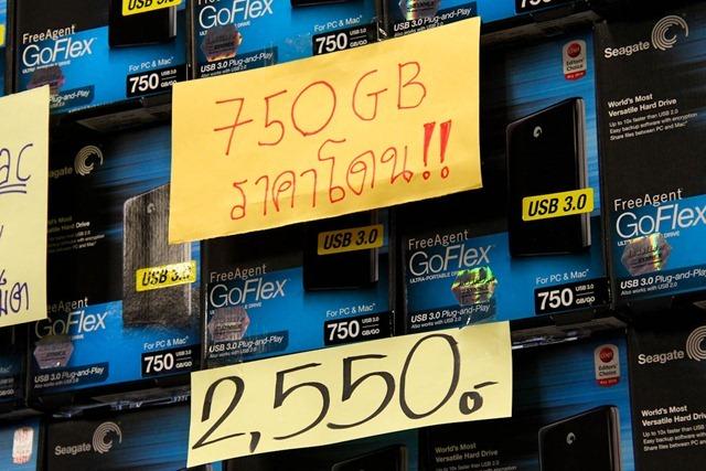 NBS-Commart-NextGen-2012-39