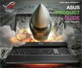 ASUS : June-July 2012 อัพเดทโบรชัวร์คอมพิวเตอร์และโน้ตบุ๊กล่าสุดประจำเดือน มิ.ย. - ก.ค.