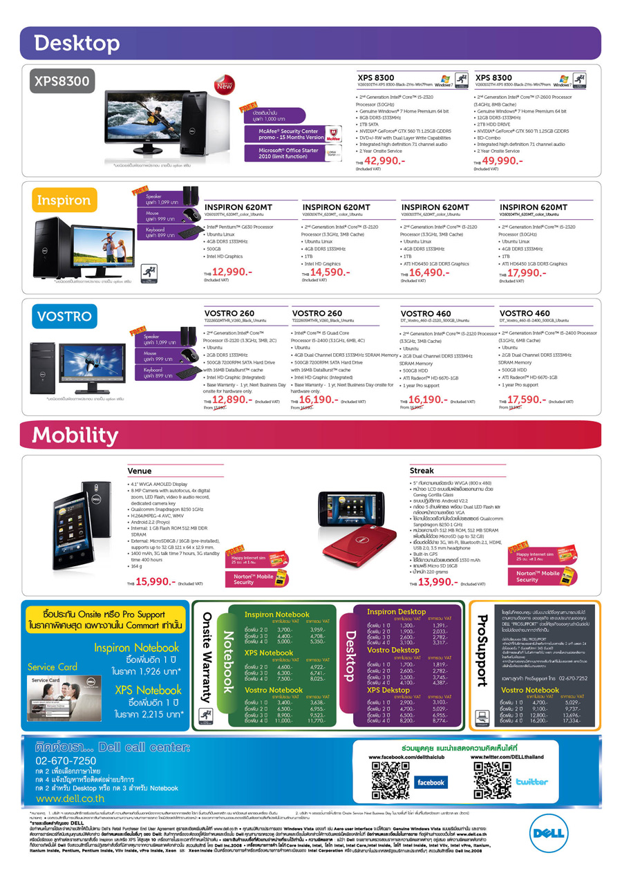 Page 4 Commart may 2012