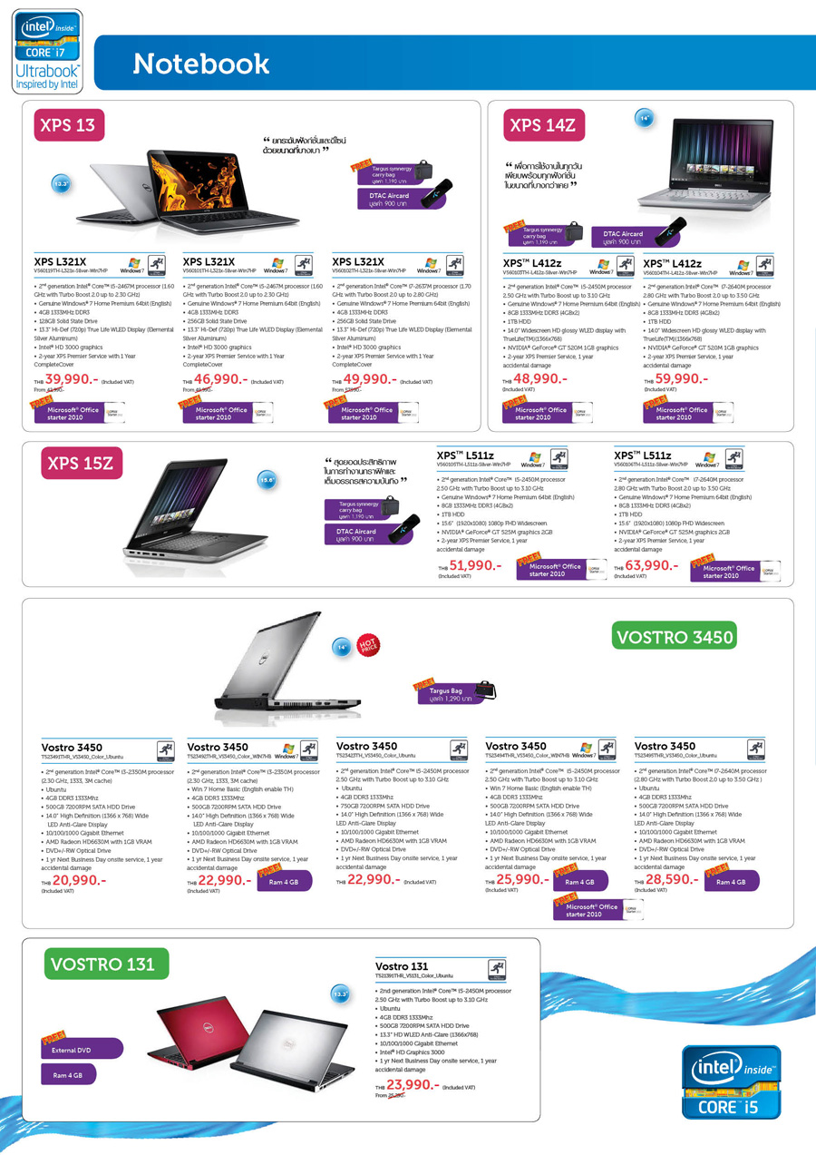 Page2 Commart may 2012
