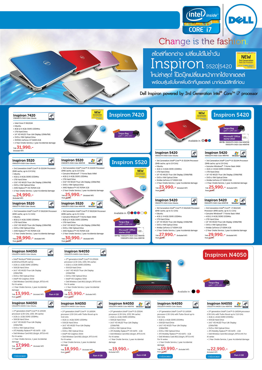 Page3 Commart may 2012