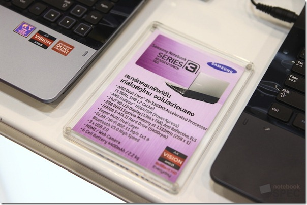 Samsung Commart Next Gen 2012 11