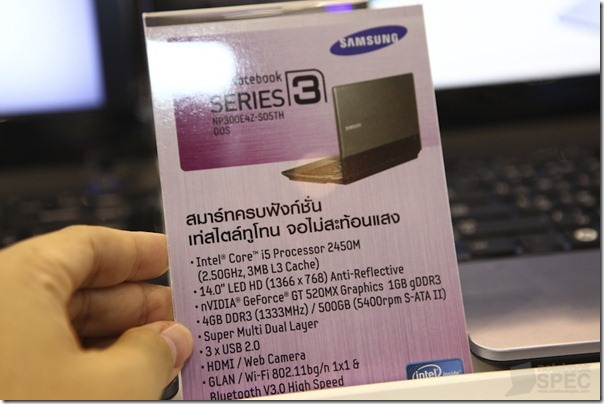 Samsung Commart Next Gen 2012 15
