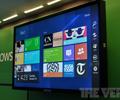 Microsoft แถลงข่าวตัดสินใจเอาปุ่ม Start ในระบบปฏิบัติการ Windows 8 ออกอย่างถาวร
