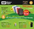 WD : Commart Next Gen 2012 โบรชัวร์โปรโมชั่นภายในงานมาแล้วครับ ตามดูกันได้เลย