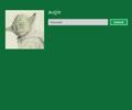 Windows 8 : ล็อกออนแบบไม่ต้องใส่พาสเวิร์ด