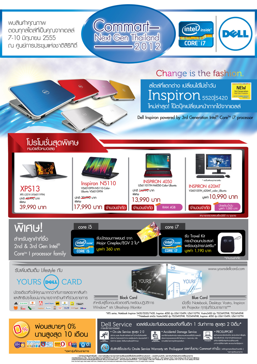page 1 commart may 2012