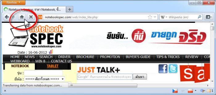 short cut browser 03