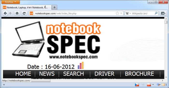 short cut browser 04