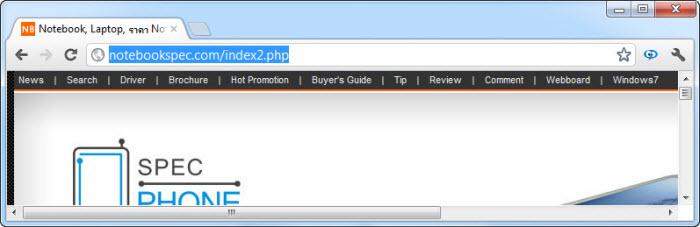 short cut browser 05