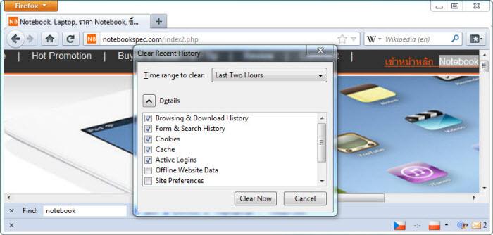 short cut browser 07