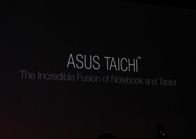 taichi-15