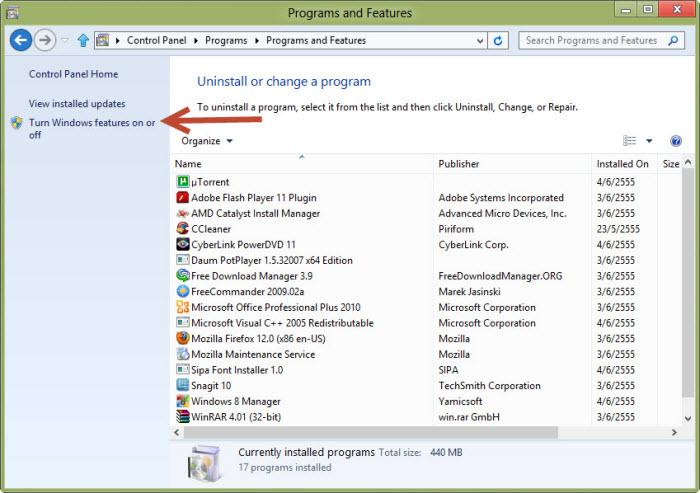windows features 04