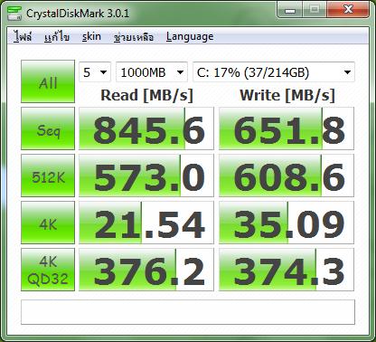 Acer S5 CDM