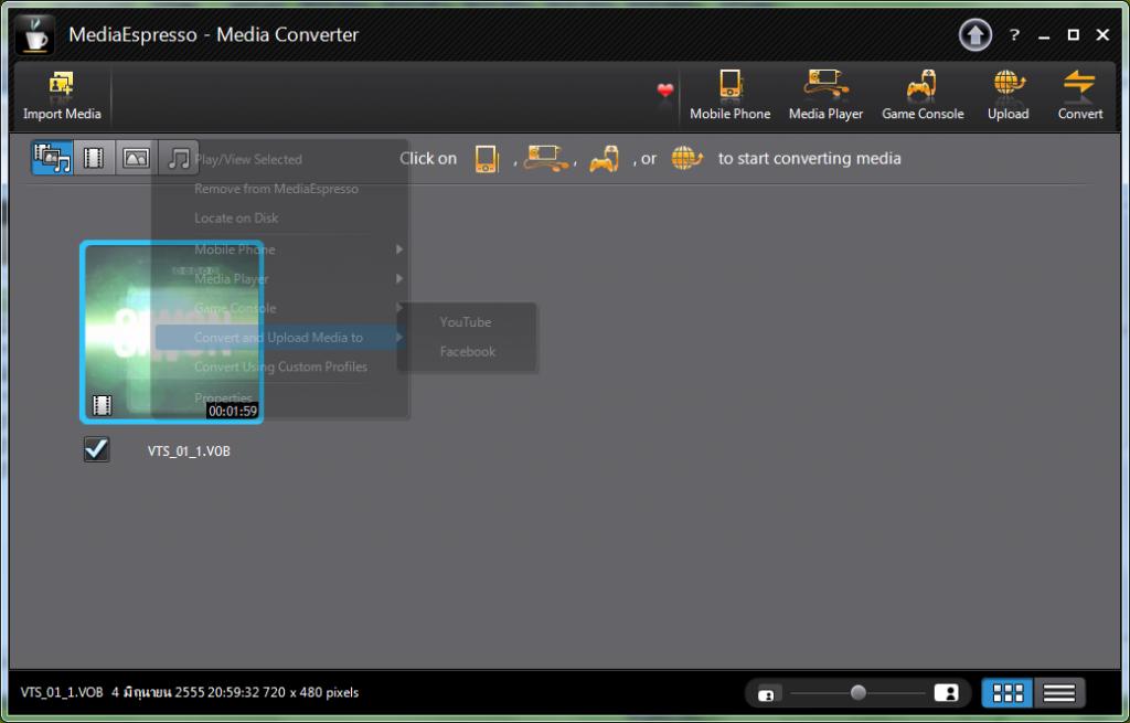 Acer S5 MediaEspresso1