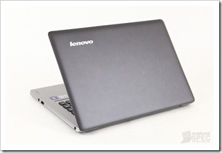 Lenovo IdeaPad U310 Review 5
