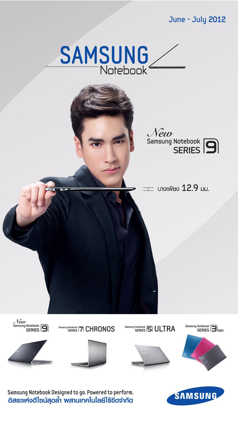 Samsung Notebook P1abcde1