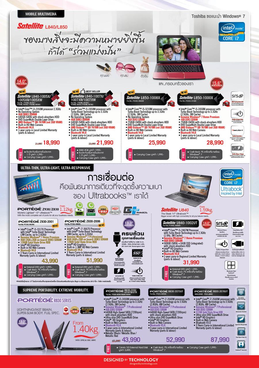 ToshibaDay12 03