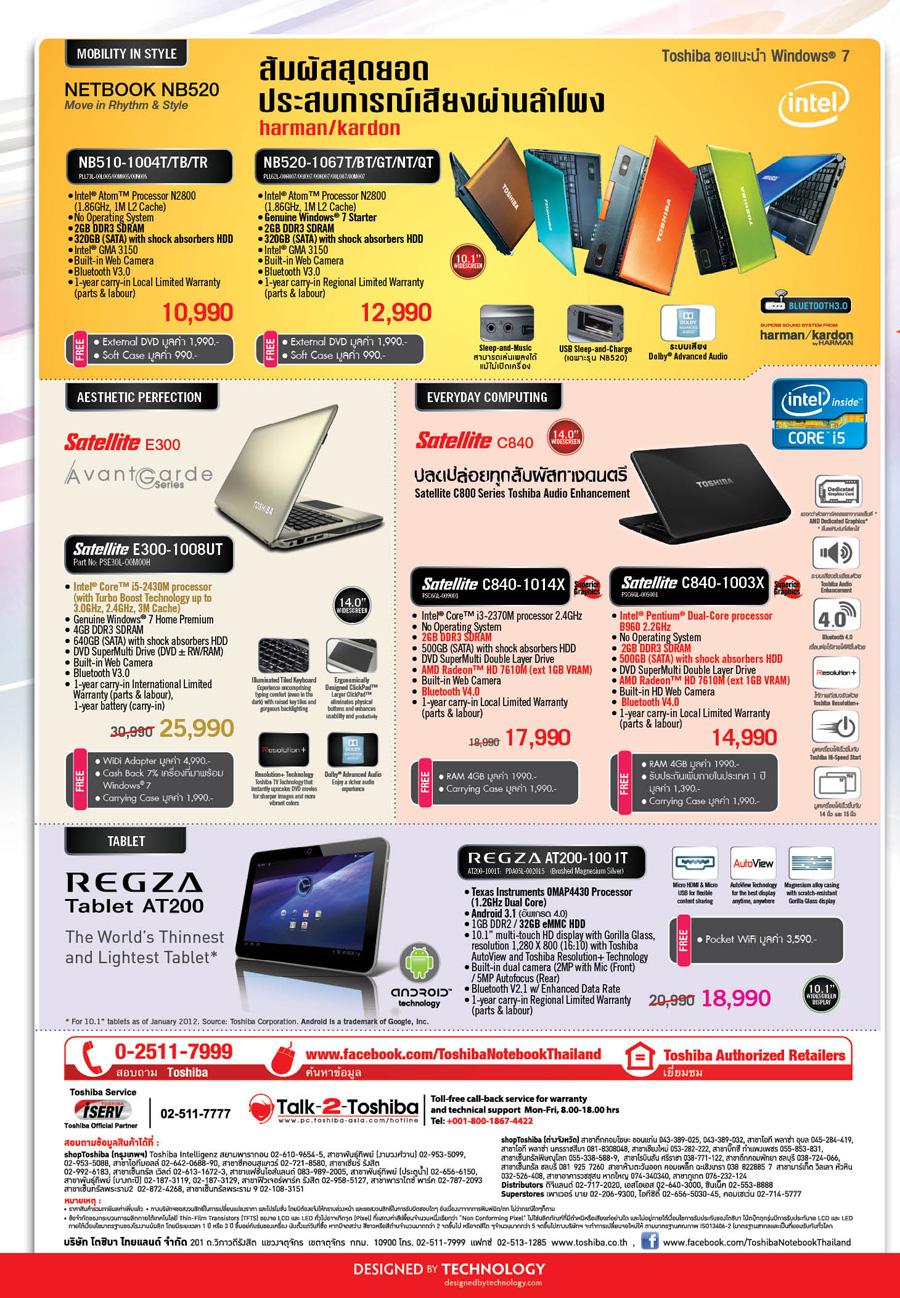 ToshibaDay12 04