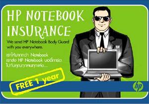 ซื้อประกันภัยโน้ตบุ๊กอุ่นใจเครื่องหายได้เงินคืน ( Insurance )