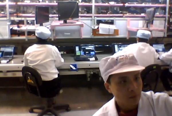 hp laptop quanta chongqing factory