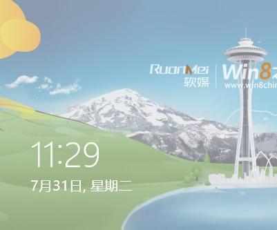 ตัวเลือก Start Screen เพิ่มกว่า 20 รูปแบบของ Windows 8 สำหรับตัวจริง