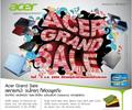 Acer Grand Sale ลดกระหน่ำ จนใครๆ ต้องพูดถึง!!! 23 ส.ค. - 9 ก.ย. 2555