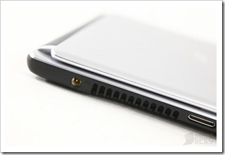 Acer Aspire V5 Review 25