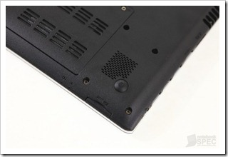 Acer Aspire V5 Review 34